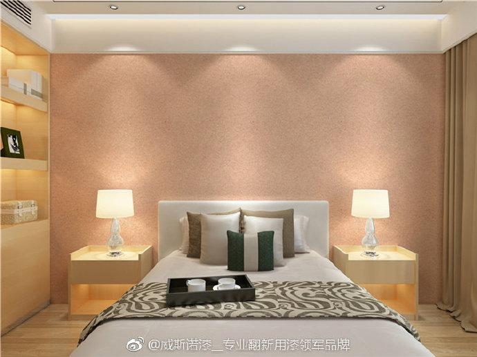简约风格——艺术涂料运用(三)威斯诺 翻新漆  招商